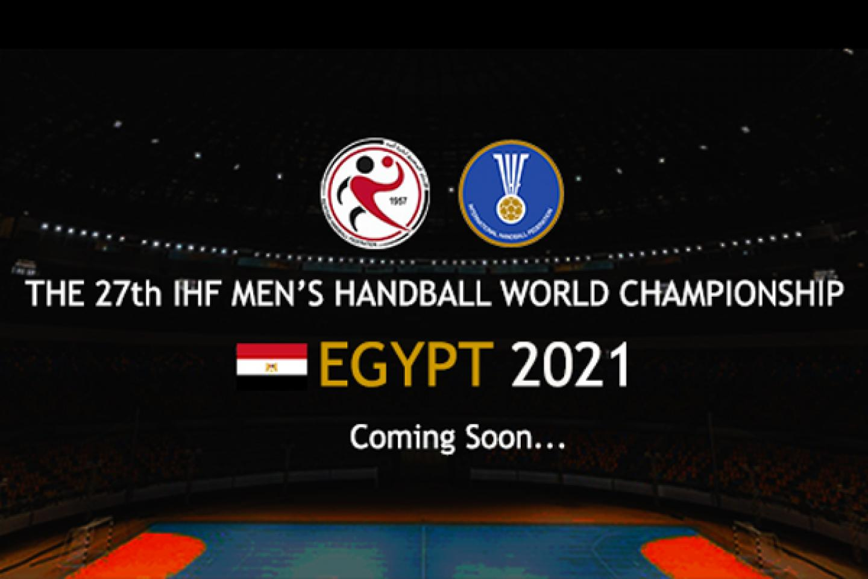 Az IHF megtartaná a 2021-es férfi világbajnokságot